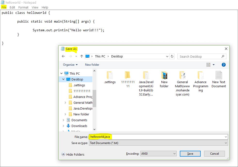 جاوا CMD , نحوهی کامپایل کدهای جاوا به کمک CMD ویندوز, همیار آی تی