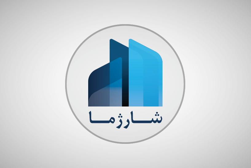 شارژما، ساختمان مسکونی خود را به صورت آنلاین مدیریت کنید!