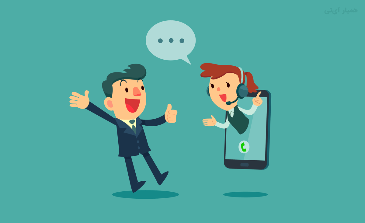 استفاده از CRM باعث افزایش رضایت مشتریان میشود