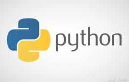 پایتون چیست؟ آشنایی با زبان برنامهنویسی پایتون و کاربردهای آن