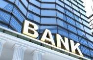 11 مدیرعامل بانک در 6 ماه تغییر کردند
