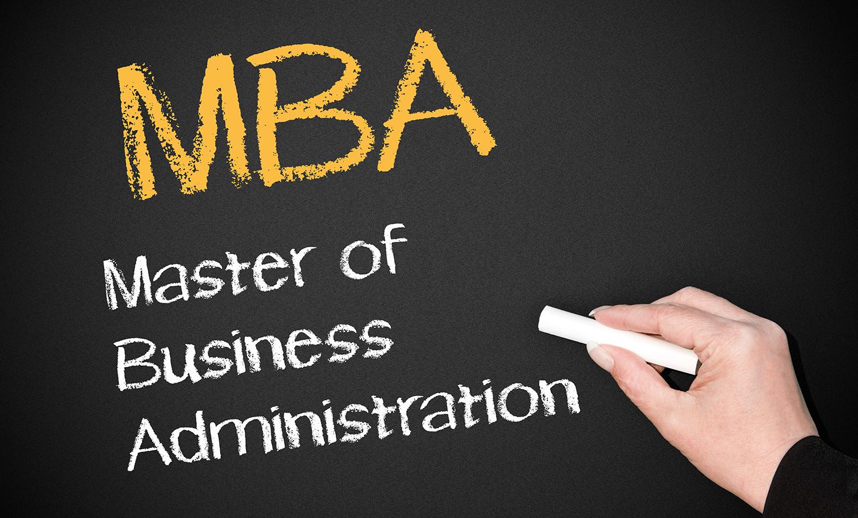 رشتهی MBA چیست؟