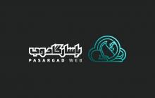 خرید هاستهای حرفهای و پرسرعت از پاسارگاد وب