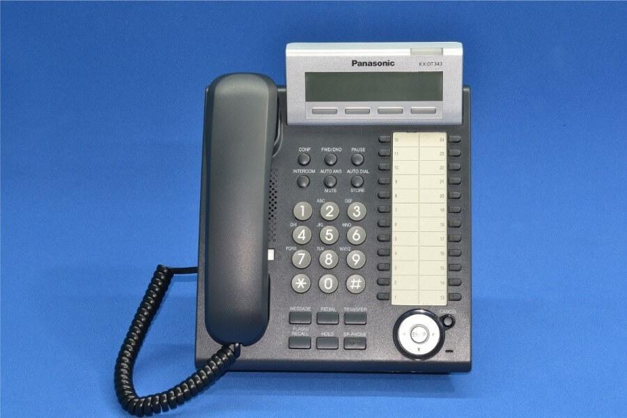 آموزش کار با تلفن سانترال